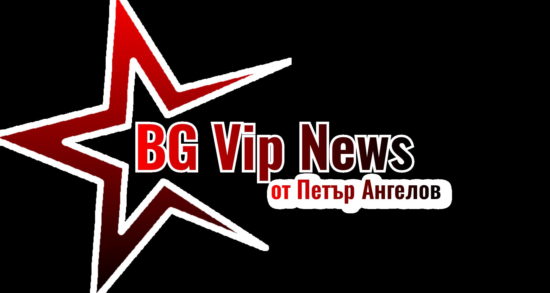 BG Vip News